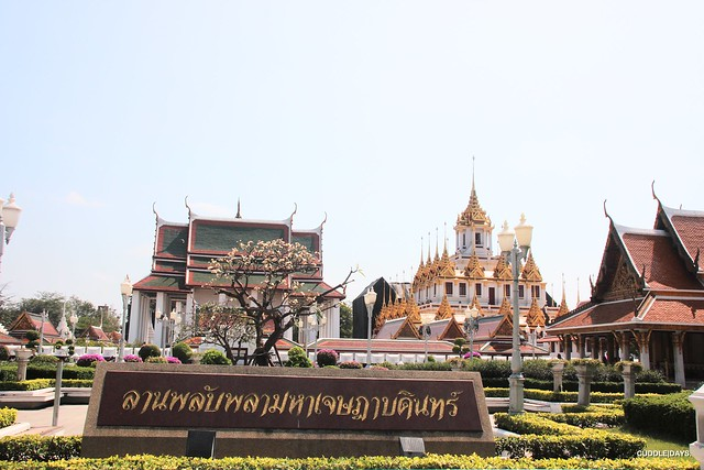 Rattanakosin Exhbition Hall