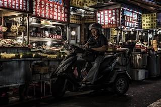 Taipei night market, Taiwan