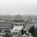 Beijing Forbidden City 北京 故宮 紫禁城