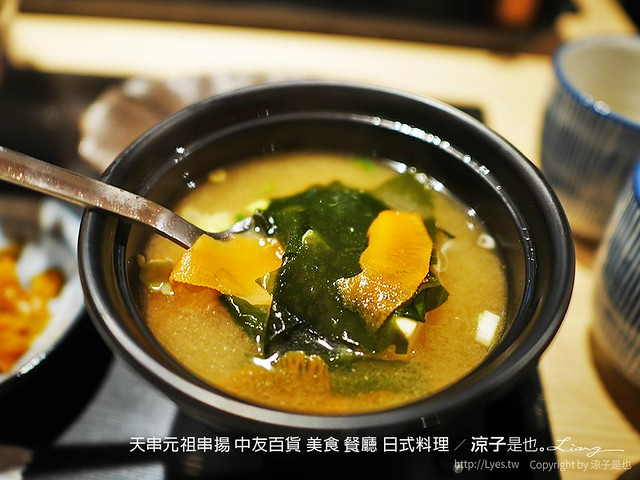 天串元祖串揚 中友百貨 美食 餐廳 日式料理 16
