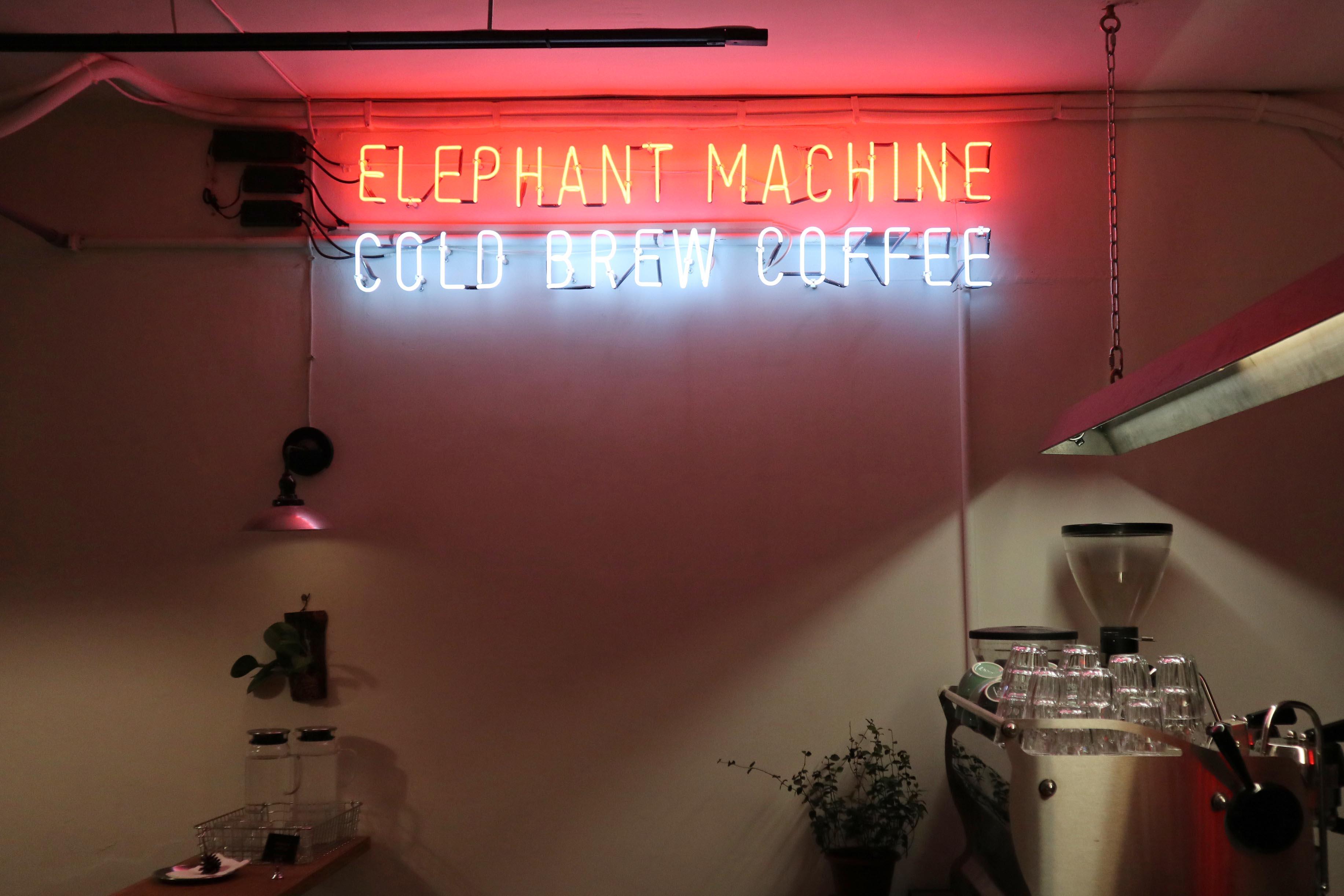 elephant machine1