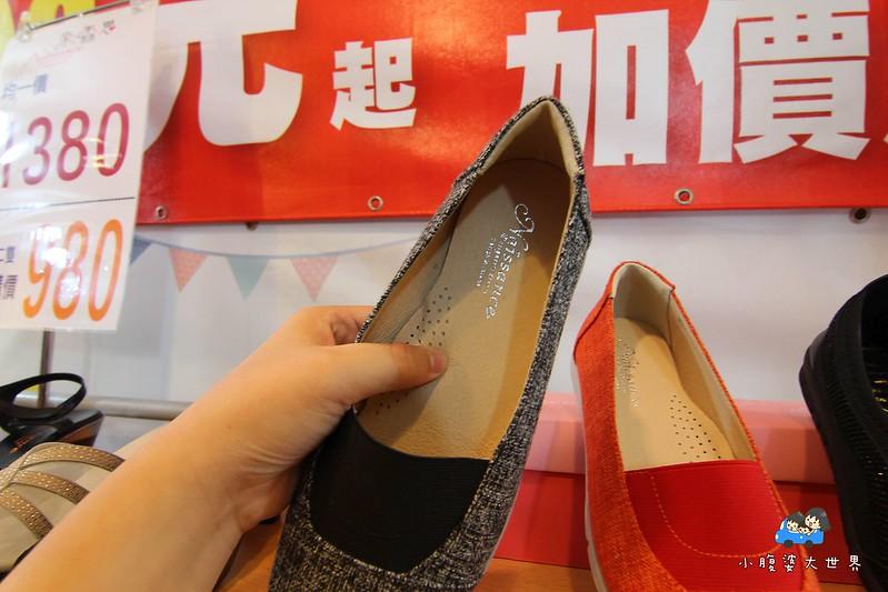 台北特賣愷 016