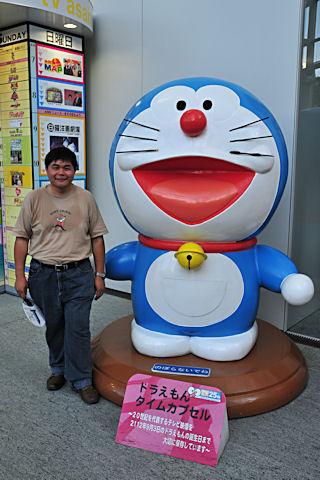 Japan_0968