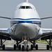 Air China, B747