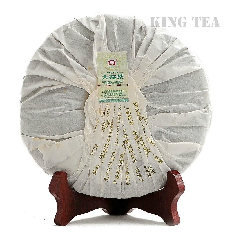 Free Shipping 2012 DaYi TAE TEA 7532 Cake 357g China YunNan MengHai Chinese Puer Puerh Raw Tea Sheng Cha Premium