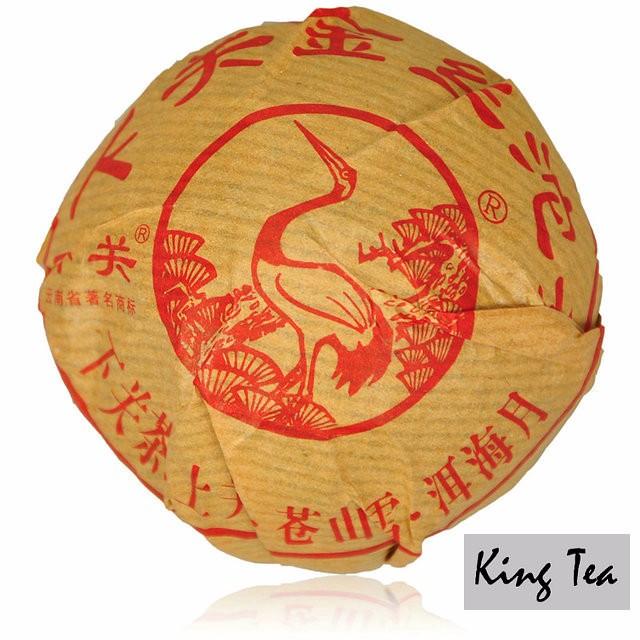 Free Shipping 2005 XiaGuan JinSi Golden Tuo Bowl 100g * 5 = 500g YunNan MengHai Organic Pu'er Raw Tea Weight Loss Slim Beauty Sheng Cha
