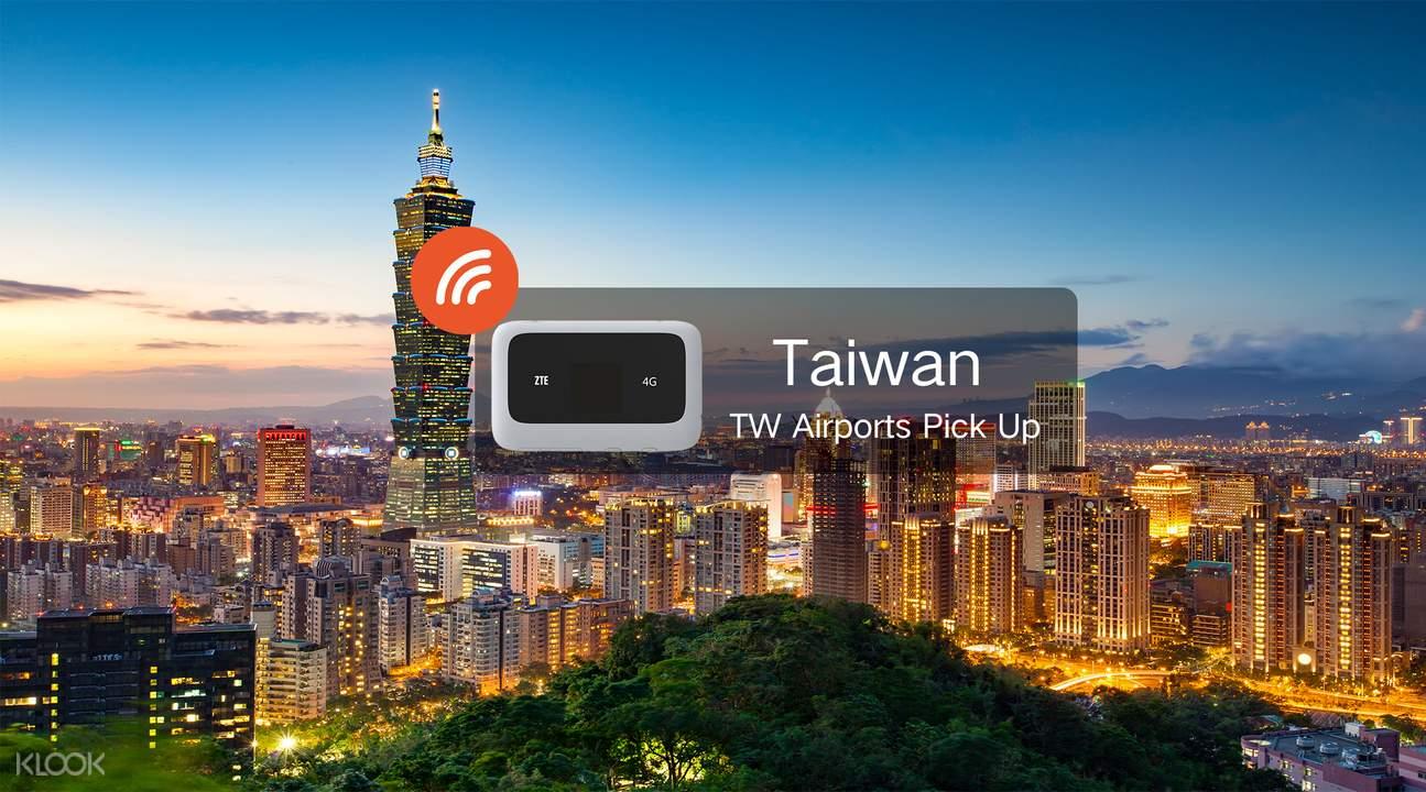 4GWiFi(TWAirportPickUp)forTaiwan