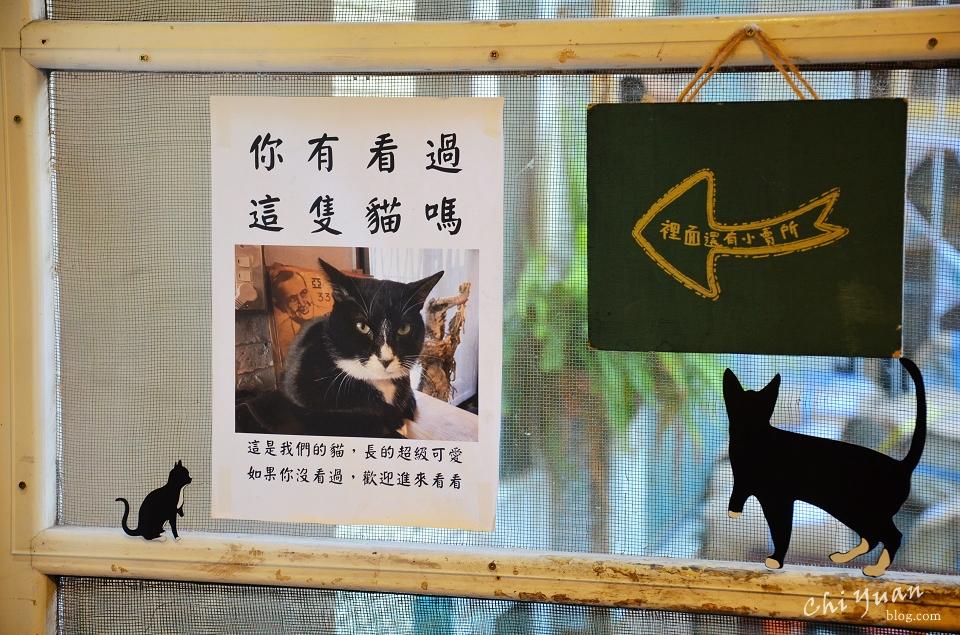 [台南]中西區鹿早五金小賣所。店中店藏雜貨,記得來看貓