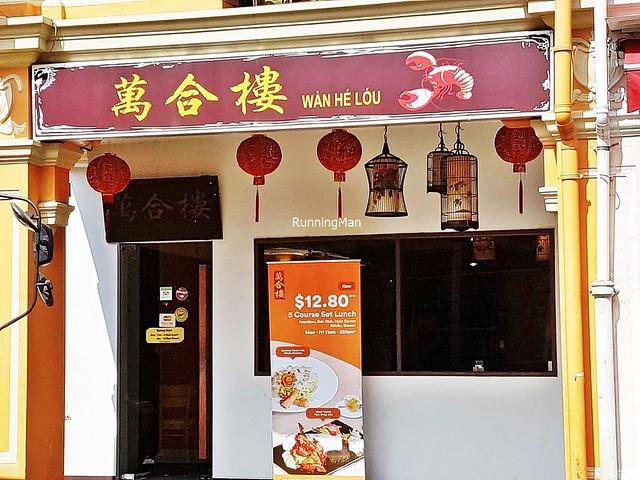 Wan He Lou Exterior