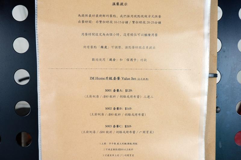 DSCF1827.JPG