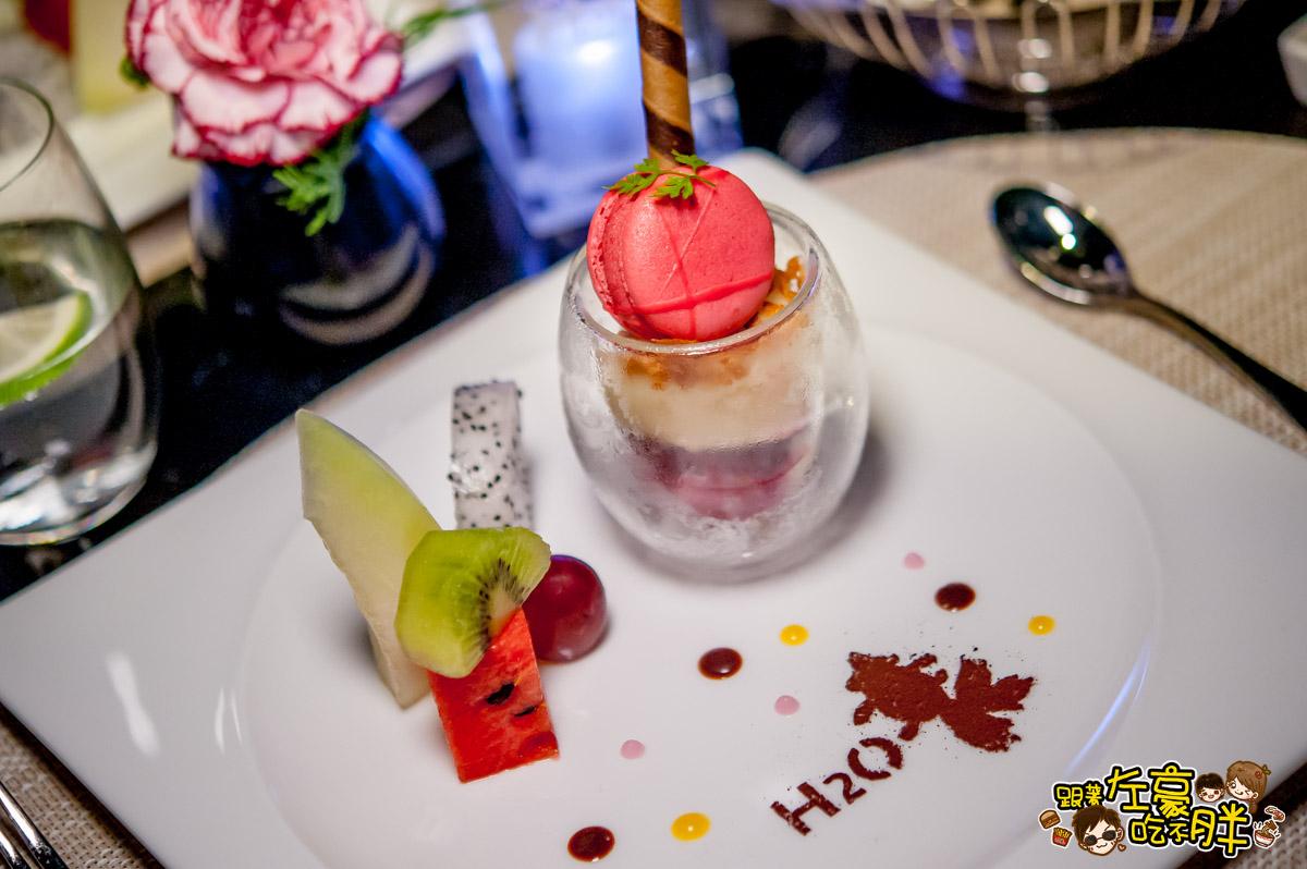 H2O Hotel水京棧國際酒店-59