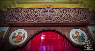Божественная литургия 9
