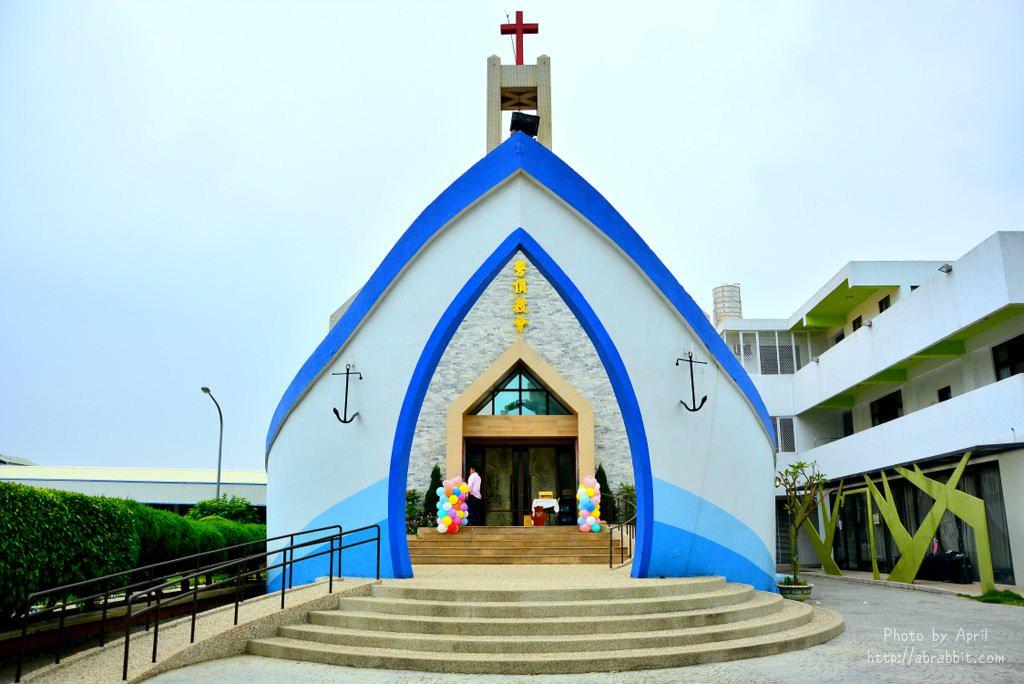 35411804494 d819e1e31e b - 台中龍井景點|磐頂教會-船型造型教會,諾亞方舟來啦!