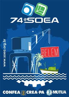 logo_74Soea_site_maior