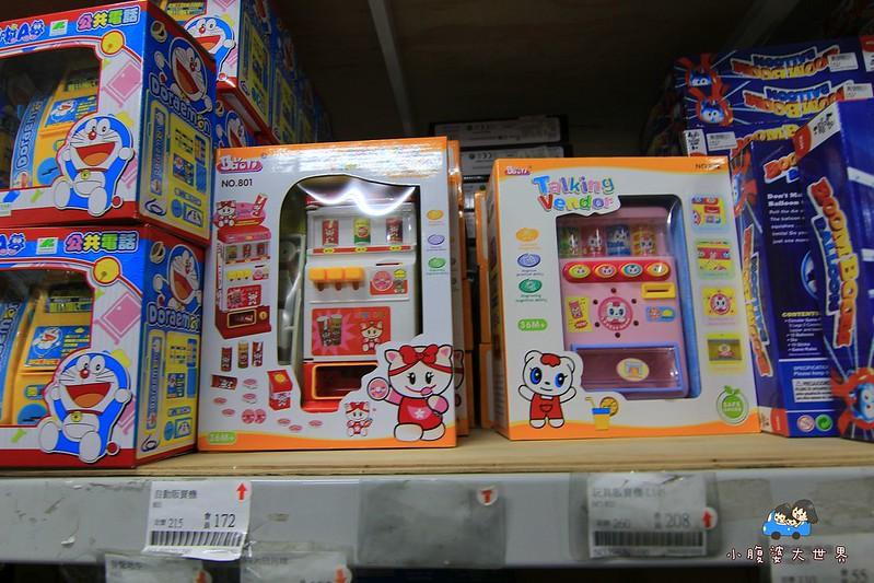 玩具特賣2 014