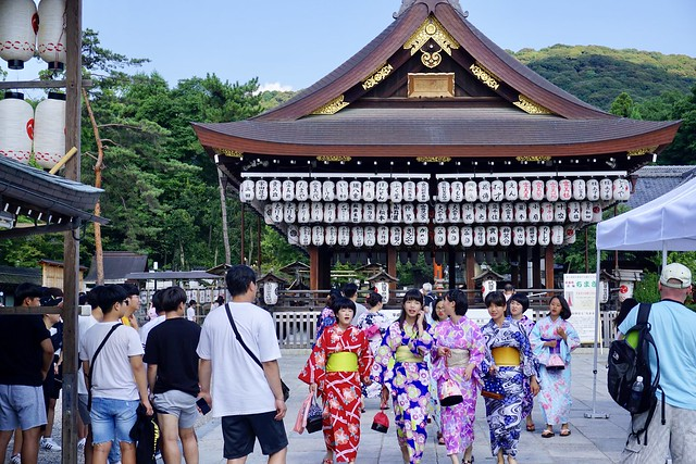 Yasaka Tempel