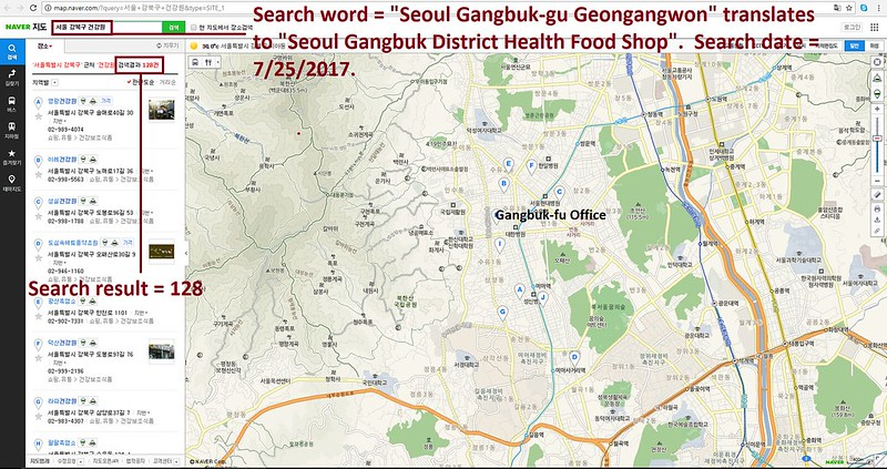 Naver Search for Seoul Gangbuk Geongangwon 072517