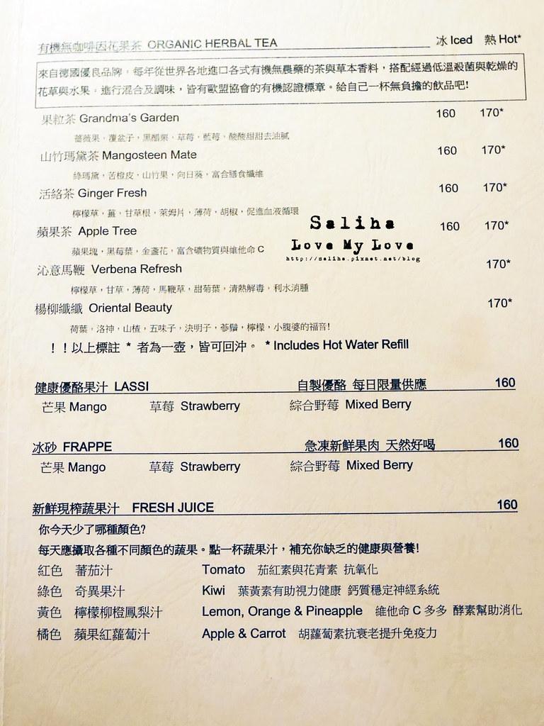 台北市中山區中山北路Orange公寓咖啡館菜單menu價位訂位 (1)