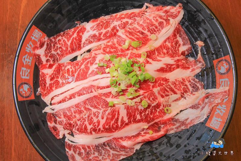 金門牛肉麵  2 075