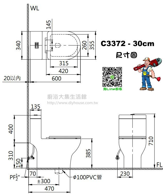 C3372 Size