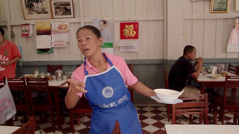 Sweet Soup • Rice Pork Porridge Congee • ข้าวต้มหมู • Songkhla • THAILAND 8