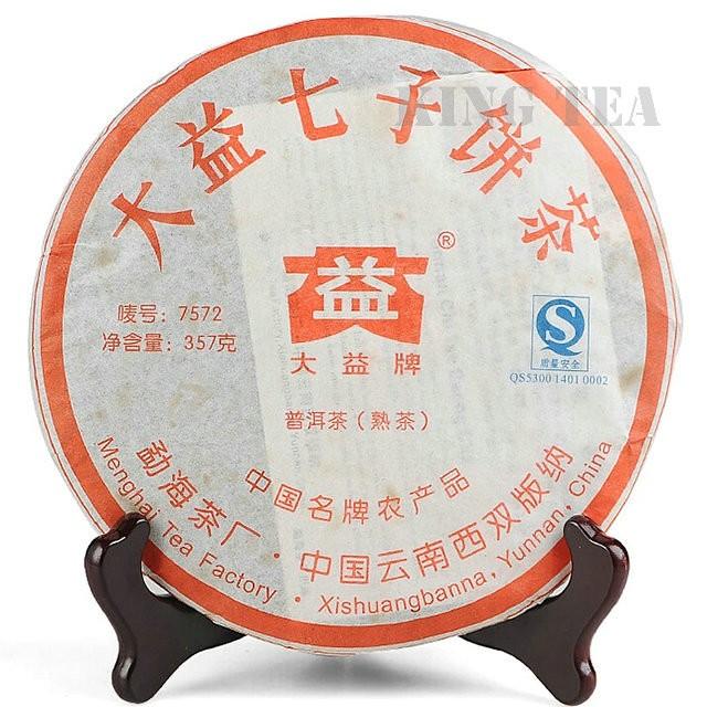 Free Shipping 2007 TAE TEA DaYia 7572 Random lot  Beeng Bing Cake 357g YunNan MengHai Organic Pu'er Pu'erh Pu-erh Puerh Ripe Cooked Tea Shou Cha