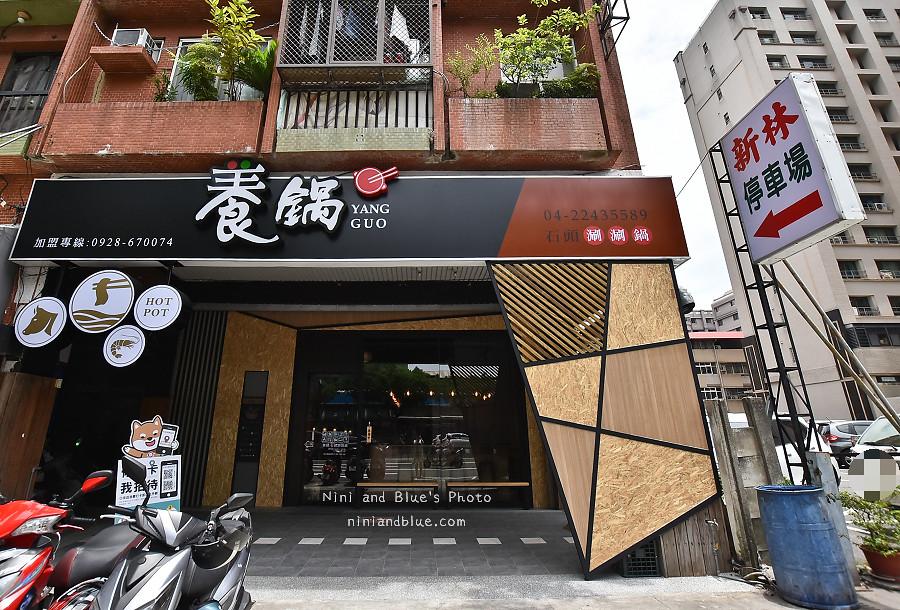 養鍋文心店台中排隊人氣高CP火鍋01