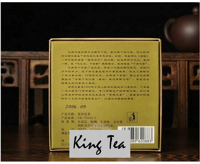 Free Shipping 2006 XiaGuan CangEr Boxed Tuo Bowl 100g*4=400g China YunNan Chinese Puer Puerh Raw Tea Sheng Cha