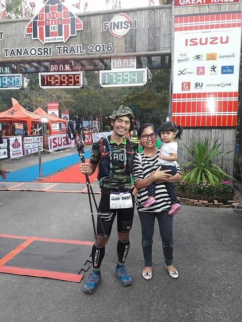 ตะนาวศรีเทรล 2016 TNT (Tanaosri Trail 2016)