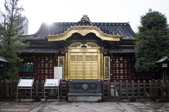 Ueno Toshogu, Parco di Ueno