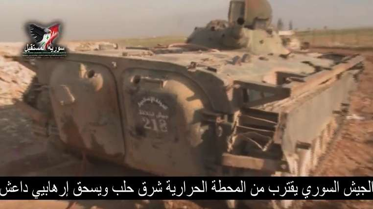 BMP1-captured-by-SAA-from-ISIS-c2016-swb-1