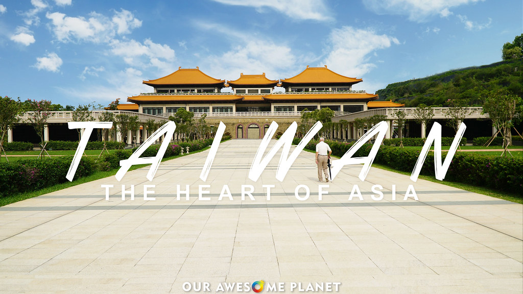 TAIWAN: Awesome Guide to the Heart of Asia! 🇹🇼 (2017)