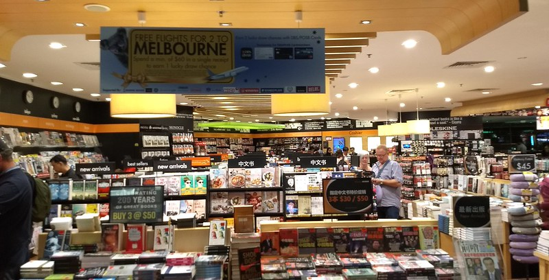 Singapore Changi Airport - win a trip to Melbourne!