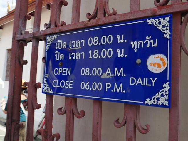 P6233147 ワット・アルン(暁の寺/Wat Arun) バンコク3大寺院 bangkok thailand