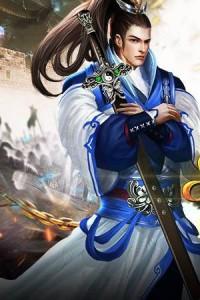 Tiêu Dao - Truyền Thuyết Thánh Chiến - Lâm Thiên Vũ