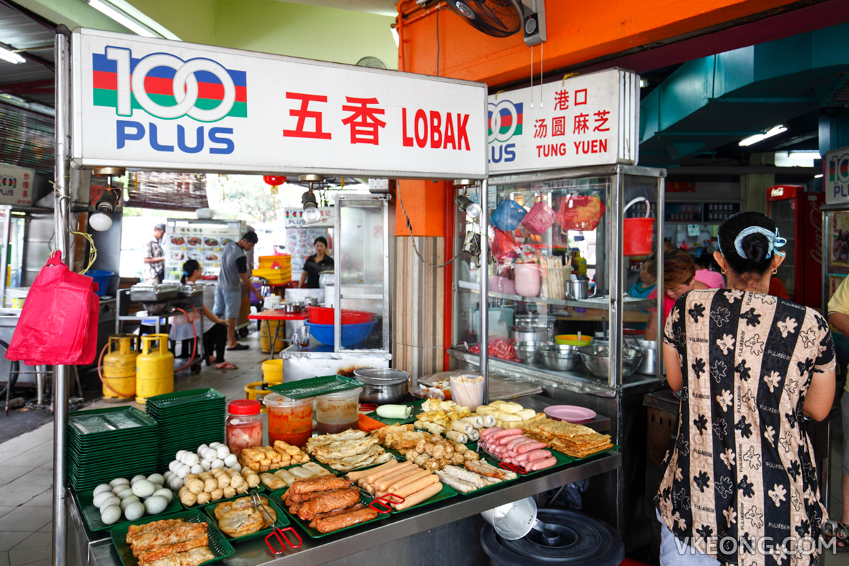 Pin Chou Klang Tong Yuen Stall