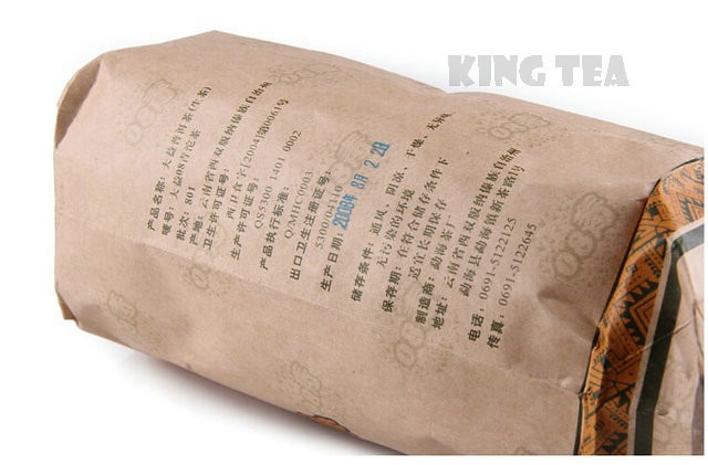 Free Shipping 2008 TAE TEA Dayi Green Tuo Bowl Nest 250g China YunNan MengHai Chinese Puer Puerh Raw Tea Sheng Cha