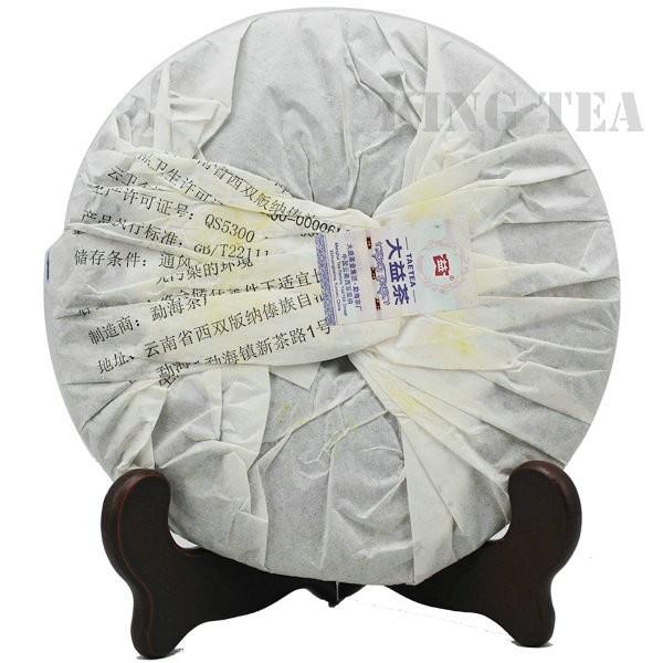 Free Shipping 2011 TAE TEA DaYi Golden Phoenix Cake 357g China YunNan MengHai Chinese Puer Puerh Ripe Tea Cooked Shou Cha Premium
