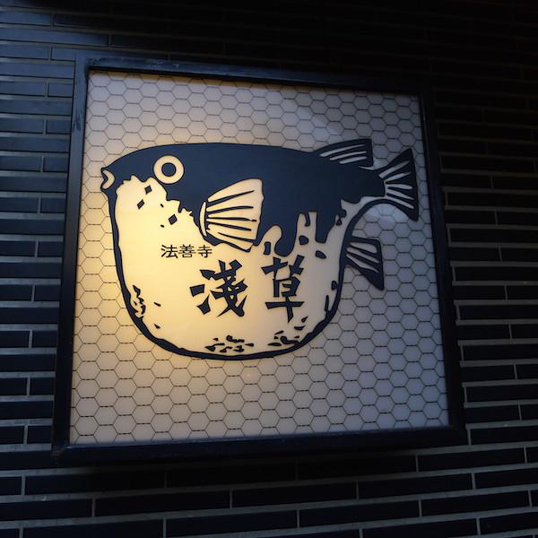 284-Osaka