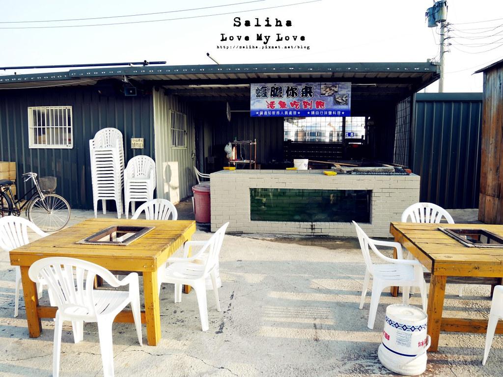 台中沙鹿區夜景餐廳推薦蠔膽你來露天燒烤吃到飽 (41)