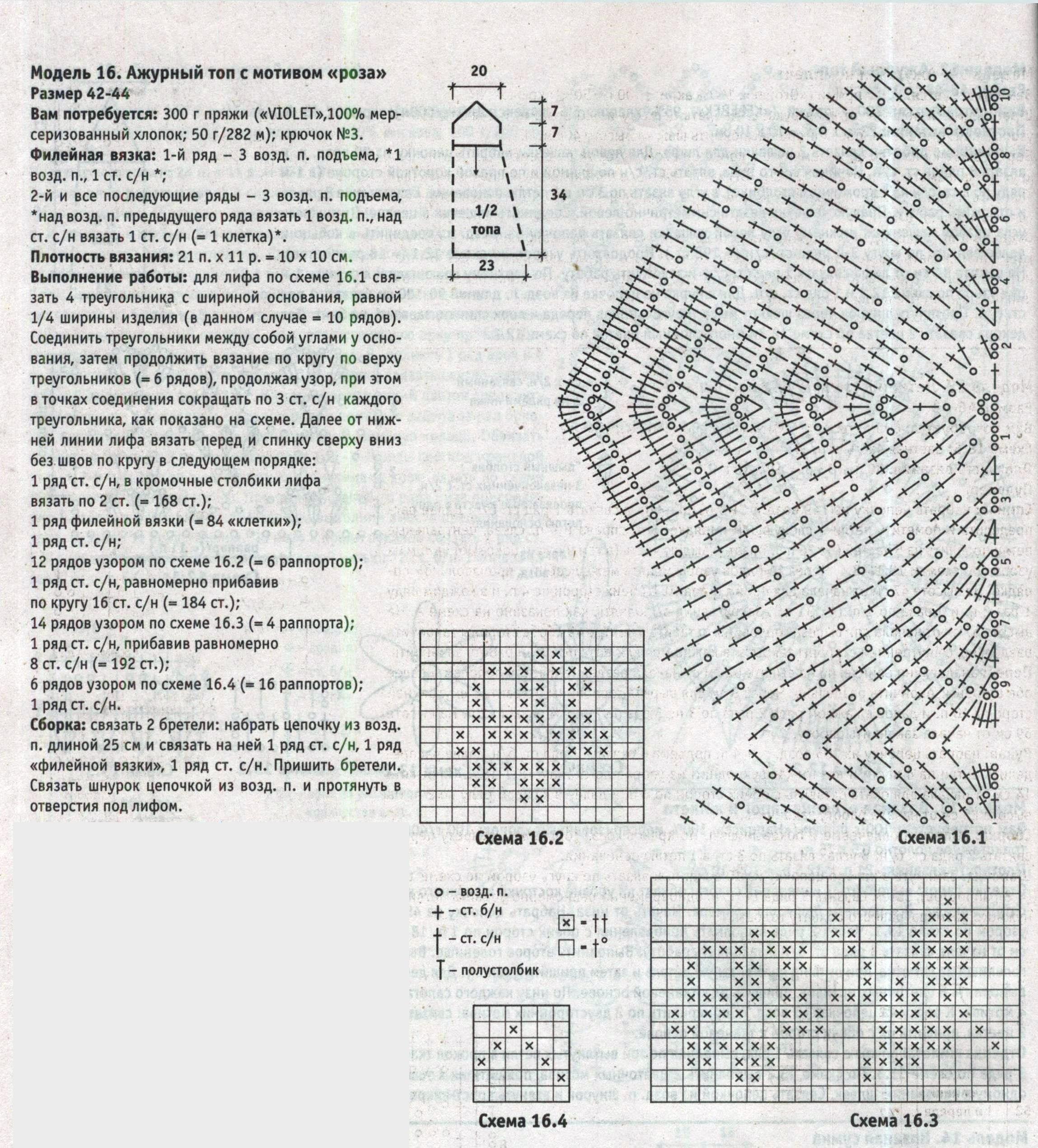 0806_Ксюша № 5 2013 (31)