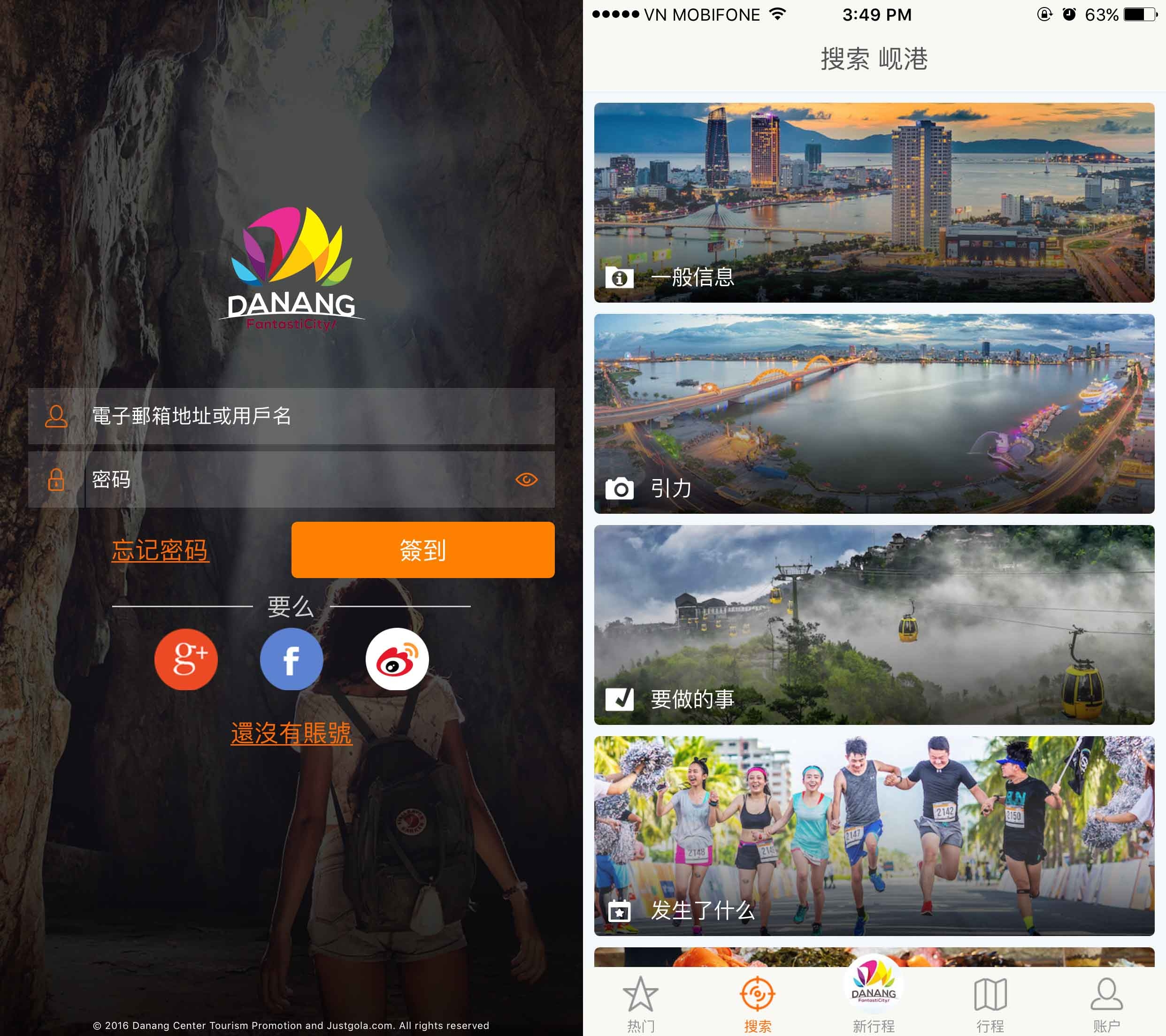 "New version of Danang tourist app released – Danang FantastiCity Ver 2.0 ""Check out Da Nang on your mobile devices!""2"