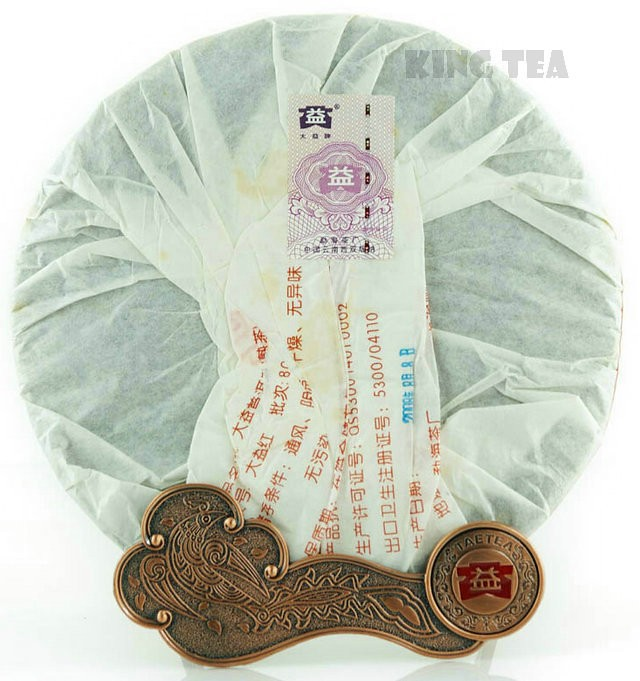Free Shipping 2008 TAE TEA Dayi Red Random Lot Cake 357g China YunNan MengHai Chinese Puer Puerh Ripe Cooked Tea Shou Cha
