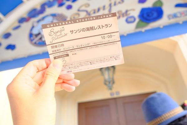 sanji61