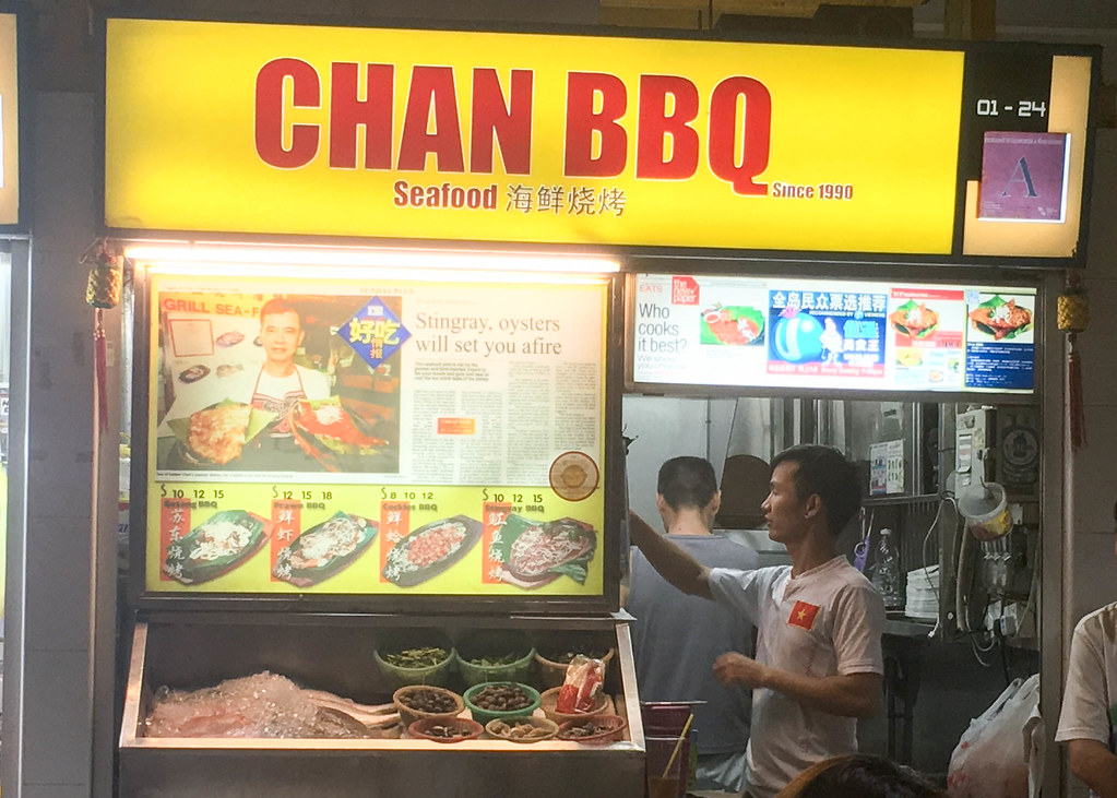Supper Spots in the East: Chan BBQ