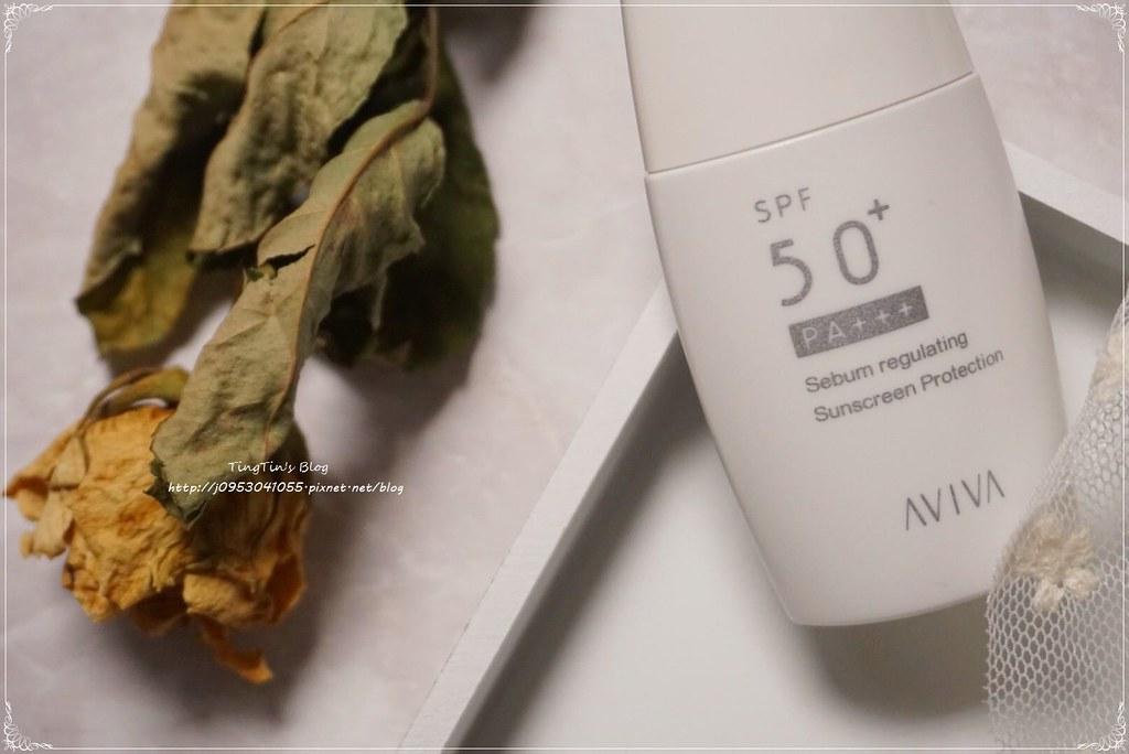 AVIVA控油保濕防曬乳 (2)
