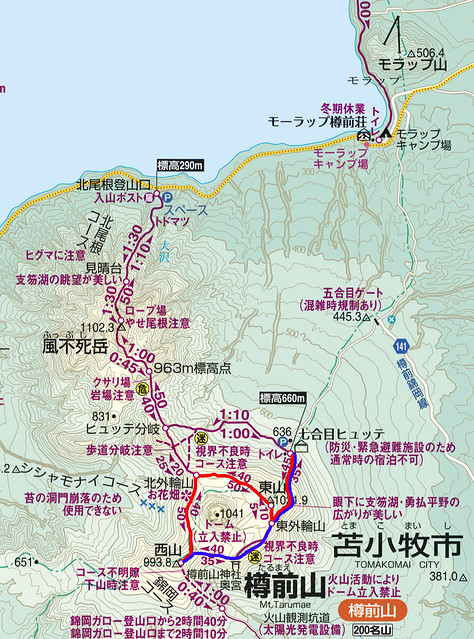 樽前山地図