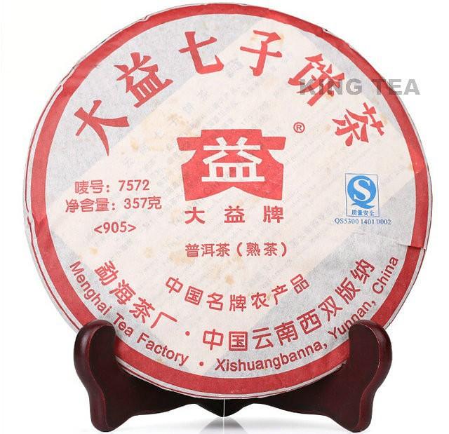 Free Shipping 2009 TAE TEA Dayi 7572 Random Beeng Cake Bing 357g YunNan MengHai Organic Pu'er Puerh Ripe Cooked Tea Shou Cha