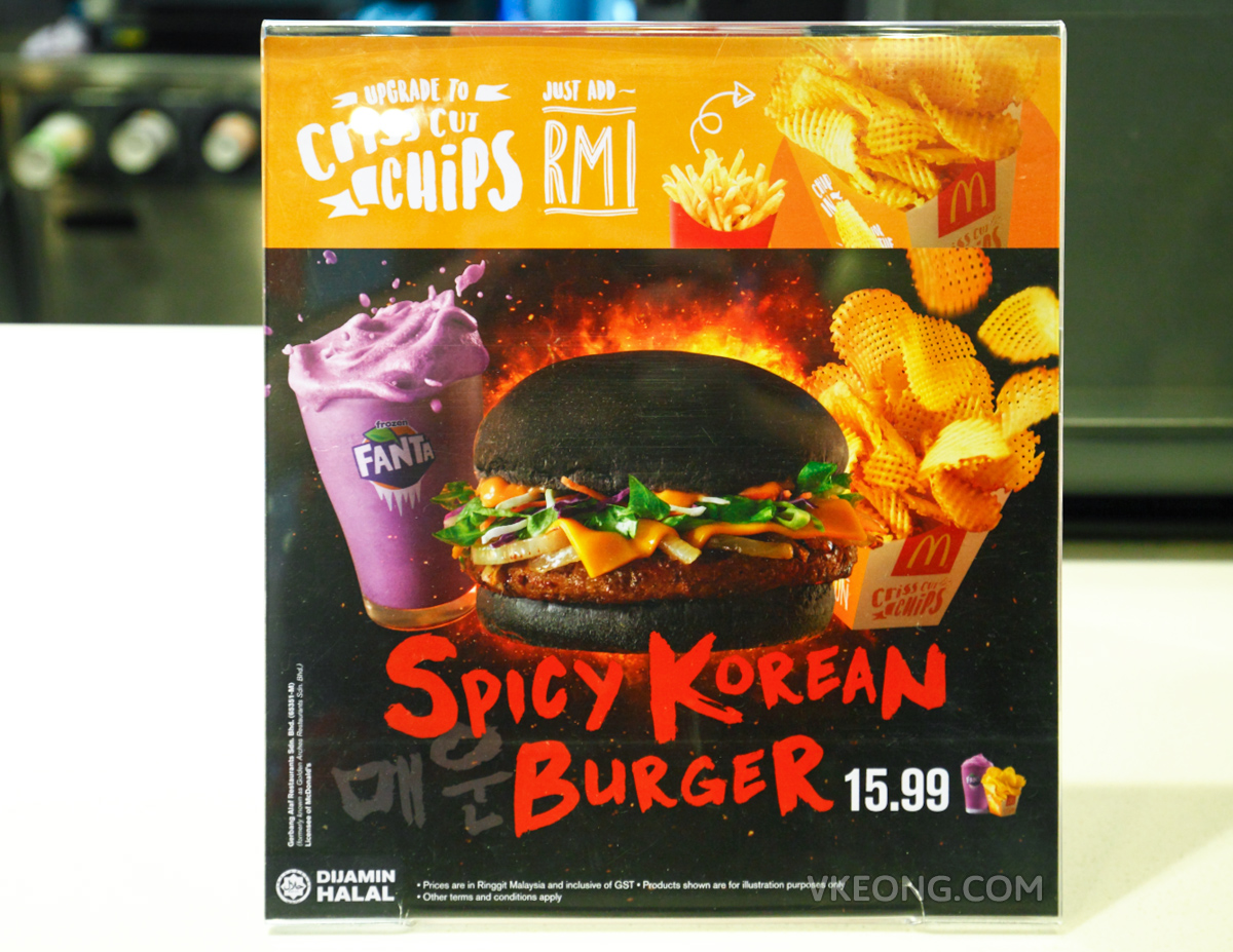 McDonald's Spicy Korean Burger Flyer