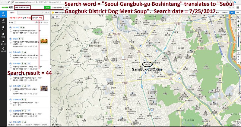 Naver Search for Seoul Gangbuk Boshintang 072517